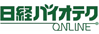Nikkei Biotech Online - Logo