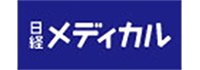 Nikkei Medical Logo