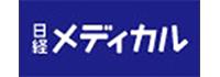日経メディカル Logo