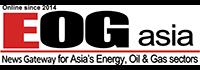 Energy, Oil & Gas Asia Logo