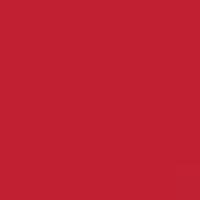 UL - Logo