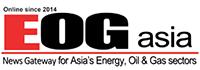 Energy, Oil & Gas Asia - Logo