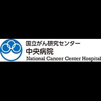 National Cancer Center Hospital - Logo