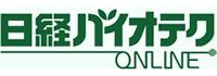 日経バイオテクONLINE Logo