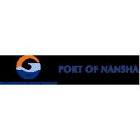 Guangzhou Port (Europe) BV - Logo