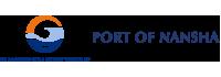 Port of Nansha Logo