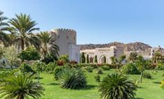 Oman: 2 GW Solar PV Project